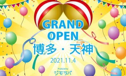 2021.11.4 福岡・天神 GRAND OPEN!